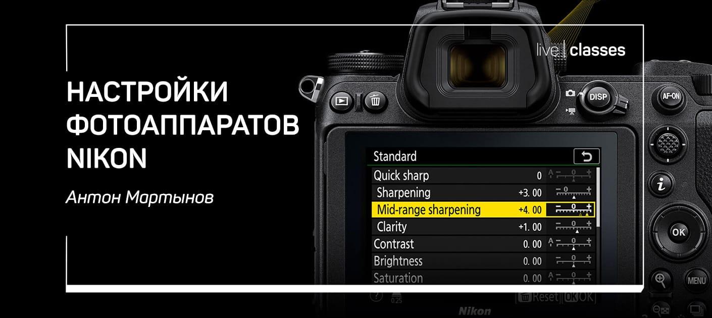 Уровень для фотоаппарата комплект такой